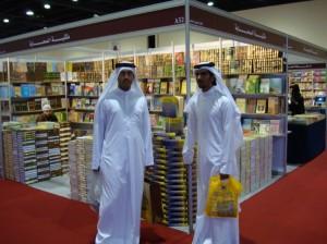 مركز مصادر التعلم = سليم عاقل= معرض الكتاب