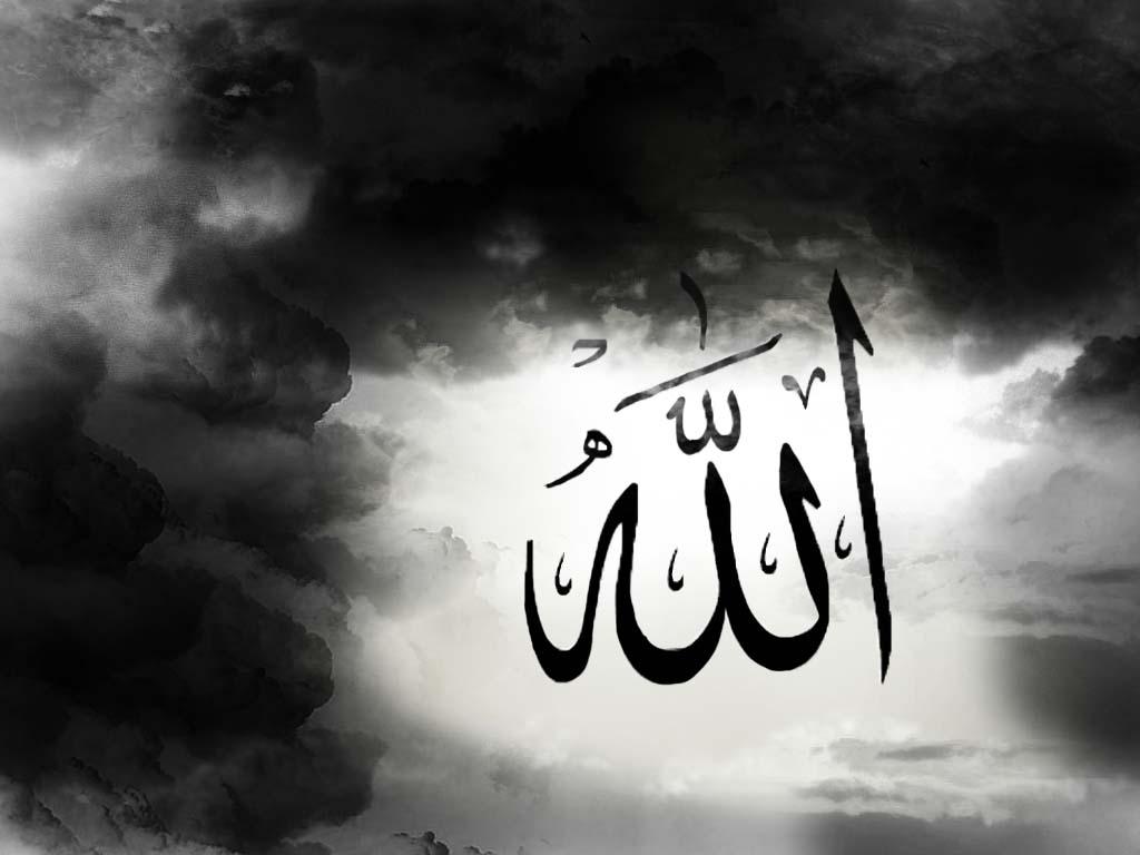 ألله--خداوند--God--خودا--Allah--Tanrı