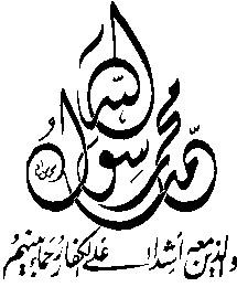 اللهم صل وسلم على نبينا محمد عدد ماذكره الذاكرون Vip2099